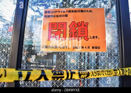 A smoking area is seen temporarily closed near the Shinjuku station in Tokyo, Japan on April 25, 2020. - Stock Photo