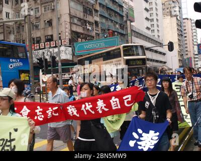 A peaceful march in Hong Kong street to mark the anniversary of the crackdown on the pro-democracy student-led protesters in Beijing. - Stock Photo