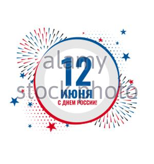 happy russia day celebration firework background for june 12 - Stock Photo