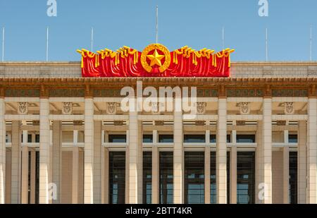Beijing / China - September 12, 2015: The National Museum of China at the Tiananmen Square in Beijing, China, one of the largest museums in the world - Stock Photo