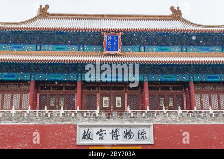 Shenwumen - Gate of Divine Prowess also called Gate of Divine Might - northern gate of Forbidden City palace complex in Beijing, China