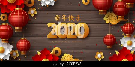 Happy Chinese New Year 2020. - Stock Photo
