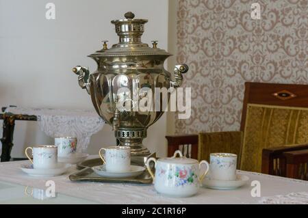 Russian tea samovar Concept traditional Russian culture object samovar