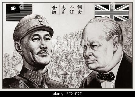 Chiang Kai Shek and Prime Minister Winston Churchill Propaganda Poster illustration of 'Unity of Strength' Propaganda Poster featuring Chiang Kai Shek and Prime Minister Winston Churchill in foreground with British and Chinese armies marching behind. China Hong Kong Winston Churchill World War II 1940's - Stock Photo