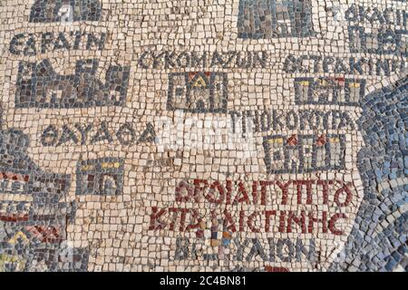 Mosaic map of Holy Land, 560, St. George Greek Orthodox church, Madaba, Jordan - Stock Photo