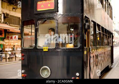Sheung Wan, Hong Kong Island, Hong Kong, China, Asia - Close-up to a traditional tram in Hong Kong island. - Stock Photo