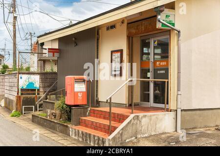 chiba, japan - july 18 2020: Kanaya Post Office in the kanaya village of Futtsu city at foot of the mount Nokogiri in the Chiba prefecture.