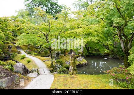 Lower Garden at Shugakuin Imperial Villa (Shugakuin Rikyu) in Kyoto, Japan. It was originally constructed by the retired Emperor Go-Mizunoo. Stock Photo