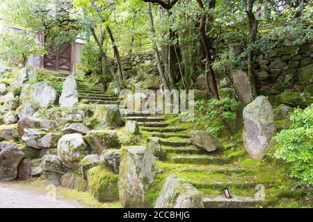 Middle Garden at Shugakuin Imperial Villa (Shugakuin Rikyu) in Kyoto, Japan. It was originally constructed by the retired Emperor Go-Mizunoo. Stock Photo