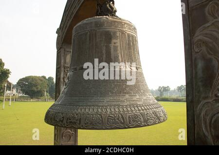 world peace bell from different unique angles close up shots image is taken at nalnda bihar india. the details view of huge world peace bell which is