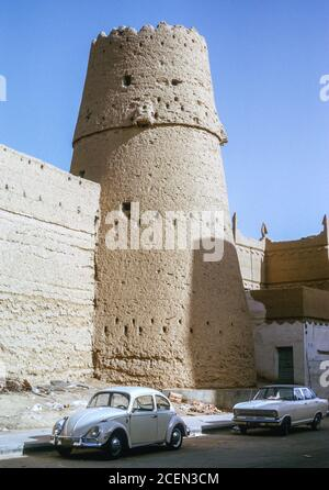 Riyadh, Saudi Arabia. Riyadh Fort. Photographed March 1974. - Stock Photo