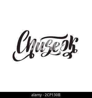 Vector isolated calligraphy lettering for Mid Autumn Festival Chuseok  Stock Photo