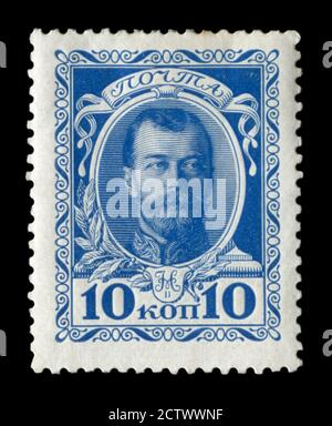 Russian historical postage stamp: 300th anniversary of the house of Romanov. Tsarist dynasty of the Russian Empire, emperor Nicholas II,1613-1913
