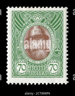 Russian historical postage stamp: 300th anniversary of the house of Romanov. Tsarist dynasty of the Russian Empire, Tsar Michael, Russia, 1613-1913
