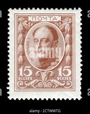 Russian historical postage stamp: 300th anniversary of the house of Romanov. Tsarist dynasty of the Russian Empire, emperor Nicholas I, 1613-1913