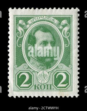 Russian historical postage stamp: 300th anniversary of the house of Romanov. Tsarist dynasty of the Russian Empire, emperor Alexander II, 1613-1913