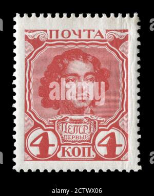 Russian historical postage stamp: 300th anniversary of the house of Romanov. Tsarist dynasty of the Russian Empire, young Peter I, four kopecks, 1913