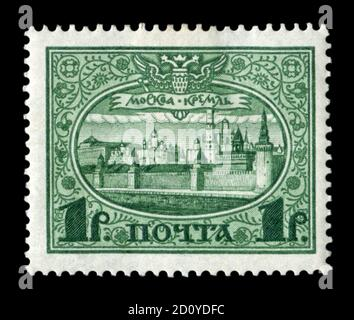 Russian historical postage stamp: 300th anniversary of the house of Romanov. Tsarist dynasty of the Russian Empire, Moscow Kremlin, Russia, 1913