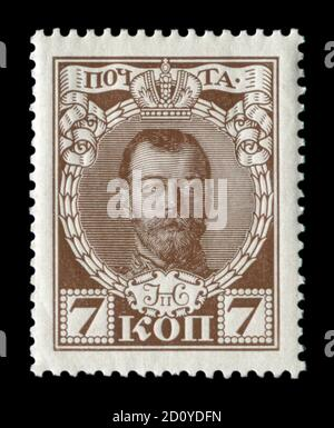 Russian historical postage stamp: 300th anniversary of the house of Romanov. Tsarist dynasty of the Russian Empire, emperor Nicholas II, 1613-1913