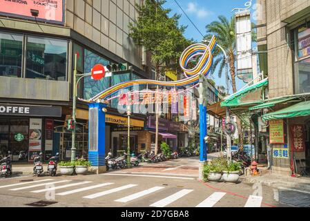 October 20, 2020: Jiguang Street Shopping District near the railway station of taichung, taiwan, is a pedestrian zone that offers a wide variety of me - Stock Photo