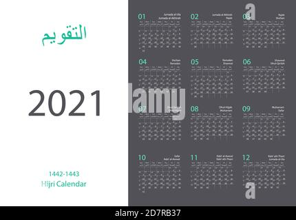Hijri islamic calendar 2021. From 1442 to 1443 vector template.