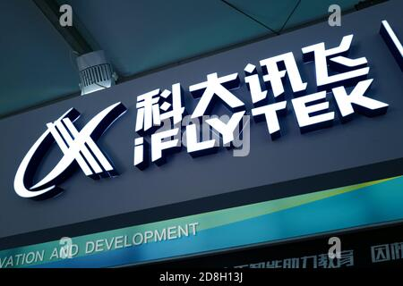 In this unlocated photo, the logo of iFlytek, styled as iFLYTEK, a partially state-owned Chinese information technology company famous for voice recog - Stock Photo