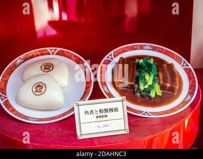 Plastic food display: Kakuni Manju (pork belly) and the bun version in Nagasaki Chinatown, Japan