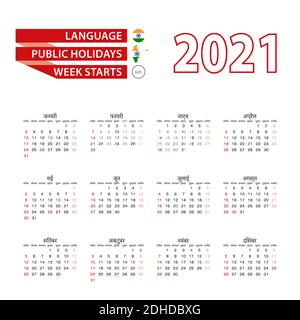 Calendar 2021 in Hindi language with public holidays the country of India in year 2021. Week starts from Sunday. Vector Illustration.