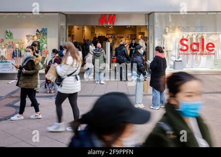 19.03.2021, Essen, North Rhine-Westphalia, Germany - Retail in times of the Corona Pandemic at the second lockdown, stores in NRW are partially open u - Stock Photo