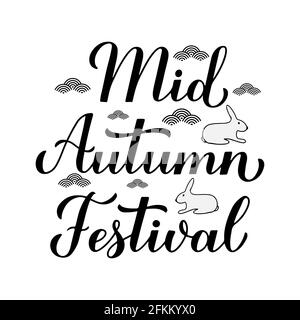 Mid Autumn Festival calligraphy hand lettering isolated on white. Chinese traditional holiday. Vector template for typography poster, greeting card, p