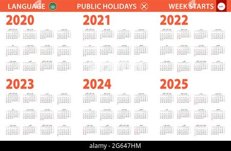 2020-2025 year calendar in Arabic language, week starts from Sunday. Vector calendar.