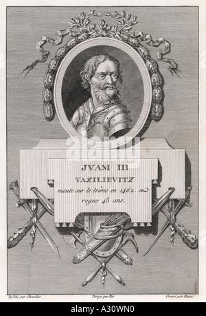 Ivan Iii The Great - Stock Photo