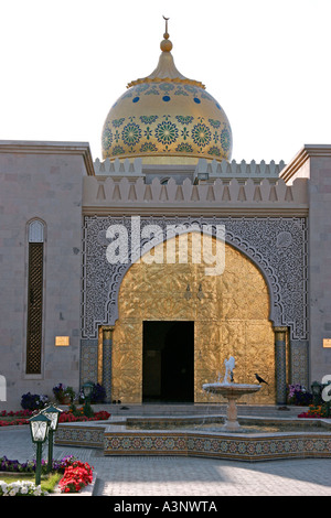 Oman Zawawi Mosque in Muscat - Stock Photo