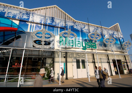 The Malaysia Pavilion at World Expo 2005 in Aichi Japan - Stock Photo