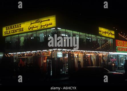 Night scene in Doha Souq, Qatar - Stock Photo
