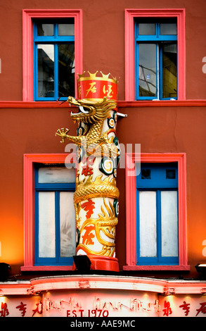 'Chuen Cheng Ku' [Chinese Restaurant] ('CCK'). Attractive colour combination of restaurant facade, 'China Town', - Stock Photo