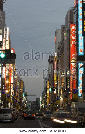 Neon Lights Of Shinjuku, Tokyo, Japan - Stock Photo