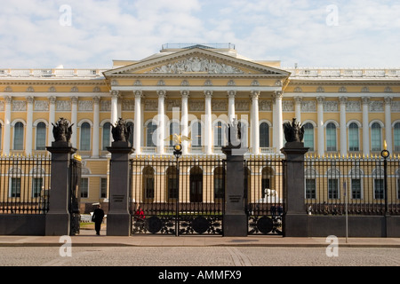 The State Russian Museum, Saint-Petersburg, Russia. - Stock Photo