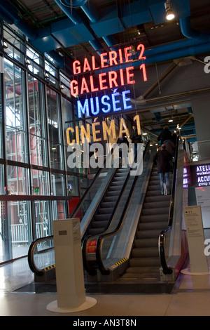 Centre National d'Art et de Culture Georges Pompidou. Paris France - Stock Photo