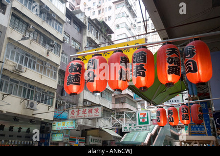 Chinese lanterns hanging outside Kowloon Hong Kong - Stock Photo