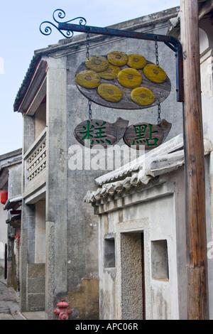 Dapeng Fortress Shenzhen China - Stock Photo