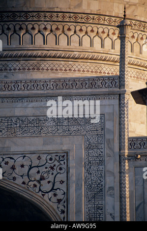 Detail of the Taj Mahal, Agra, Uttar Pradesh, India - Stock Photo