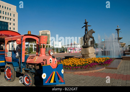 The fountain circus in center of Astana capital of Kazakhstan - Stock Photo