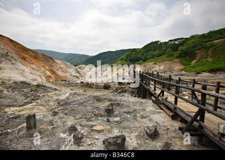 Shikotsu-Toya National Park, Hokkaido, Japan, Asia - Stock Photo
