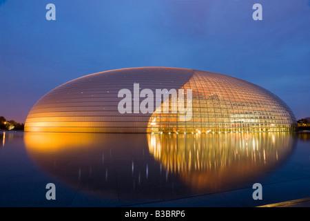 China, Beijing,Tiananmen, Beijing National Grand Theater, The Egg - Stock Photo