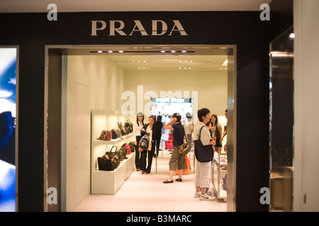 entry way of Prada store in Tokyo, Japan - Stock Photo