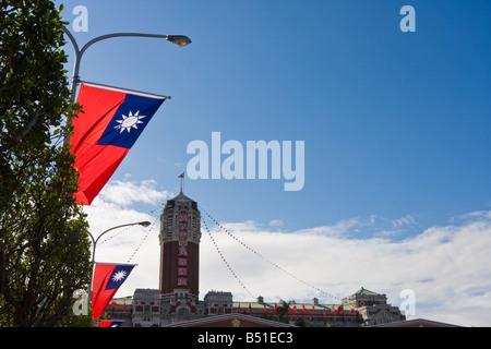 Taiwan national flag and Taiwan's Presidential Building, Taipei, Taiwan, Republic of China (ROC). - Stock Photo