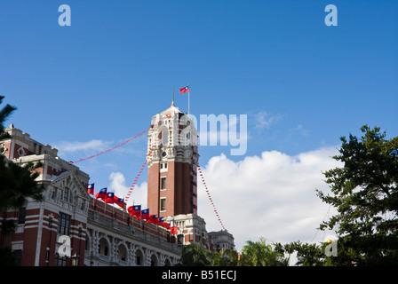 Taiwan's Presidential Building, Taipei, Taiwan, Republic of China (ROC). - Stock Photo