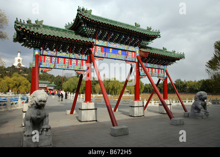 Beihai Park Beijing China - Stock Photo