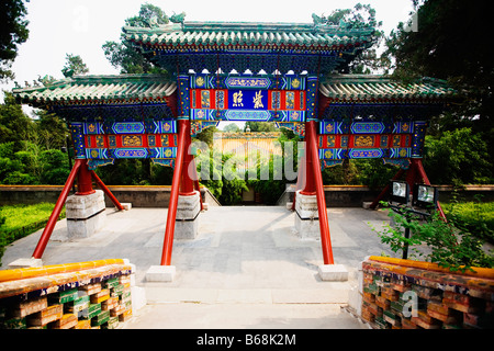 Entrance gate of a park, Beihai Park, Beijing, China - Stock Photo